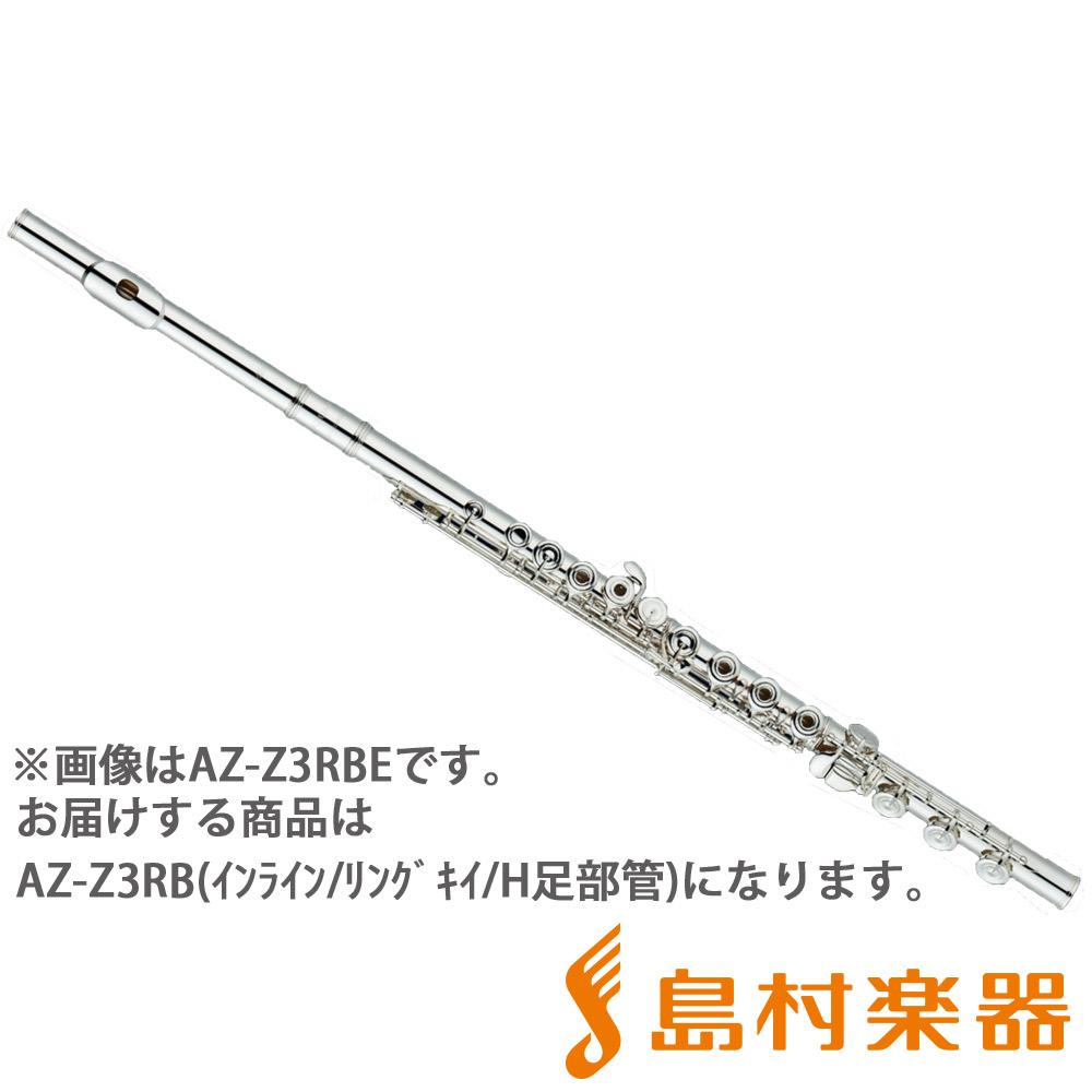 AZUMI AZ-Z3RB/IN フルート H足部管 インライン リングキイ 【あずみ AZZ3RB/IN】