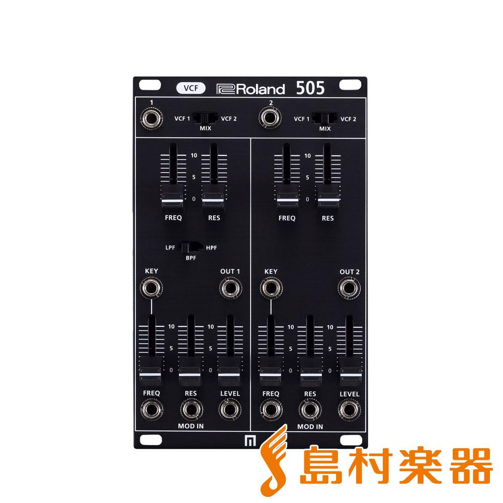 Roland AIRA SYSTEM-500 505 SYS-505 VCF モジュラーシンセサイザー 【ローランド SYS505】