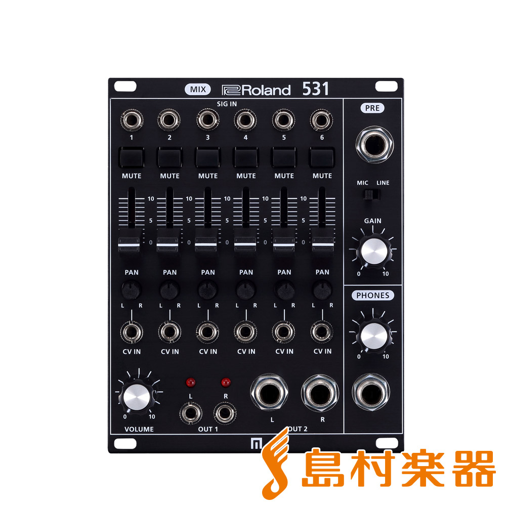 Roland AIRA SYSTEM-500 531 SYS-531 MIX モジュラーシンセサイザー 【ローランド SYS531】