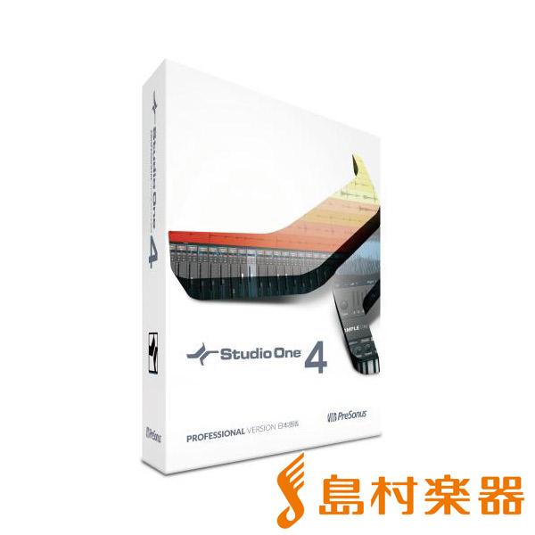 [2020/01/01迄 10周年記念セール] PreSonus Studio One 4 Professional 日本語版(ボックス) 通常版 DAWソフト 【プレソナス】