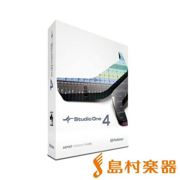 PreSonus Studio One 4 Artist 日本語版(ボックス) 通常版 DAWソフト 【プレソナス】