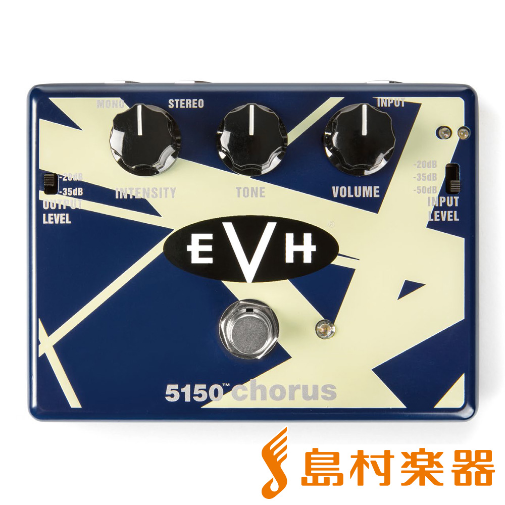 MXR EVH 5150 Chorus アナログ・コーラス 【エディ・ヴァン・ヘイレン】