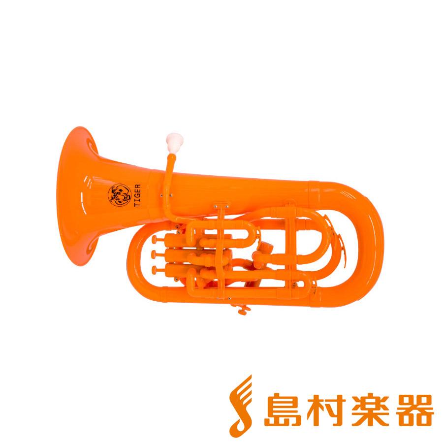 Tiger EU-11 O プラスチックユーフォニアム 【タイガー プラ管】