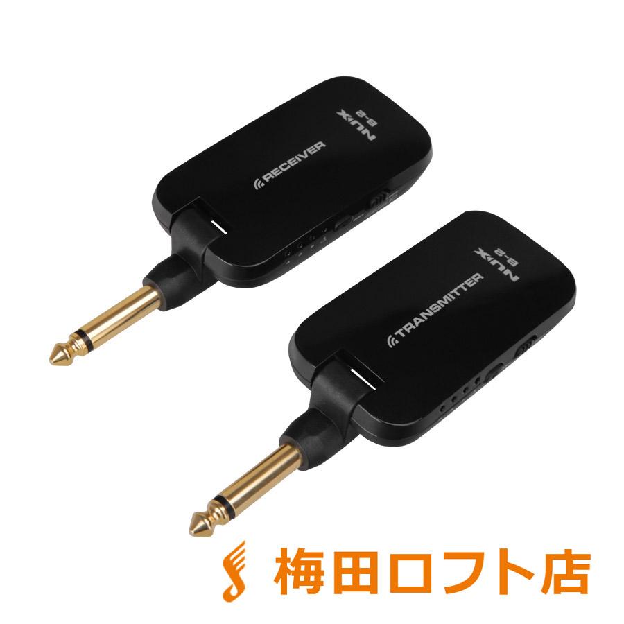 NUX B-2 ギターワイヤレスシステム 【ニューエックス】【梅田ロフト店】