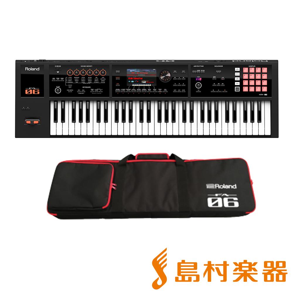 Roland FA-06 ブラック シンセサイザー 61鍵盤 【ローランド FA06】