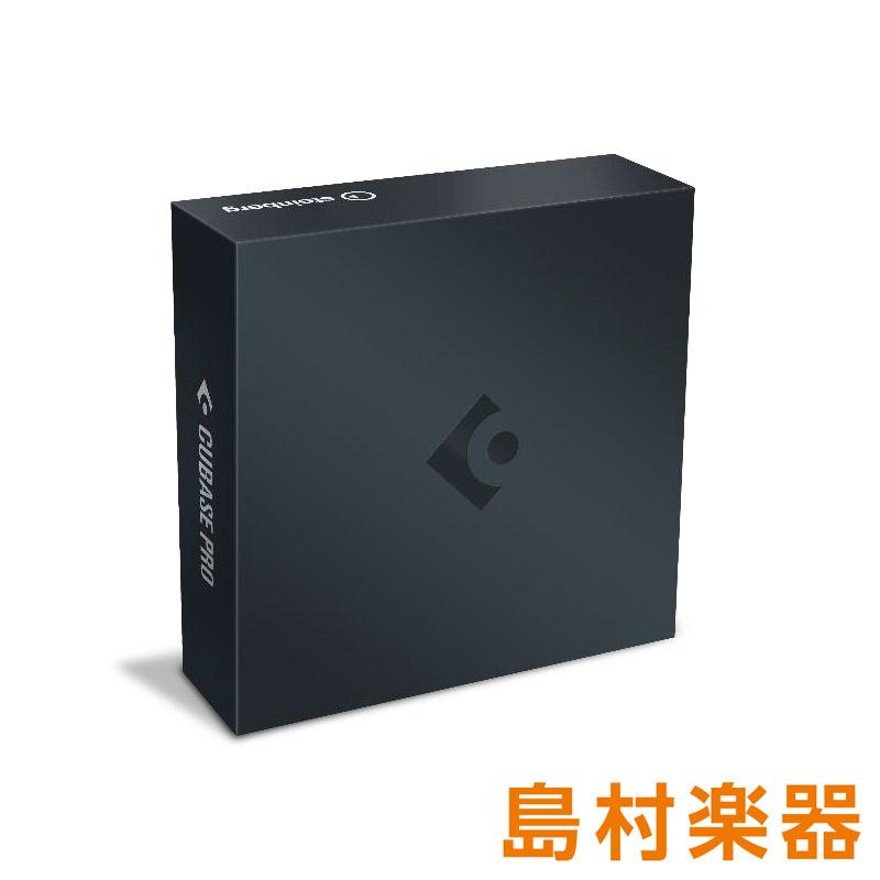 steinberg CUBASE PRO 通常版 最新バージョン 10.5 【スタインバーグ】【国内正規品】