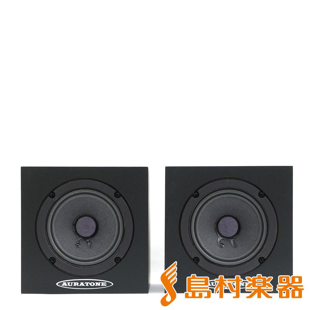 AURATONE 5C Super Sound Cube モニタースピーカー 【オーラトーン】