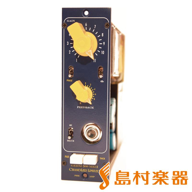 CHANDLER LIMITED Germ500 mk2 Pre Amp マイクプリモジュール/API 500 MicPre Module 【チャンドラーリミテッド】