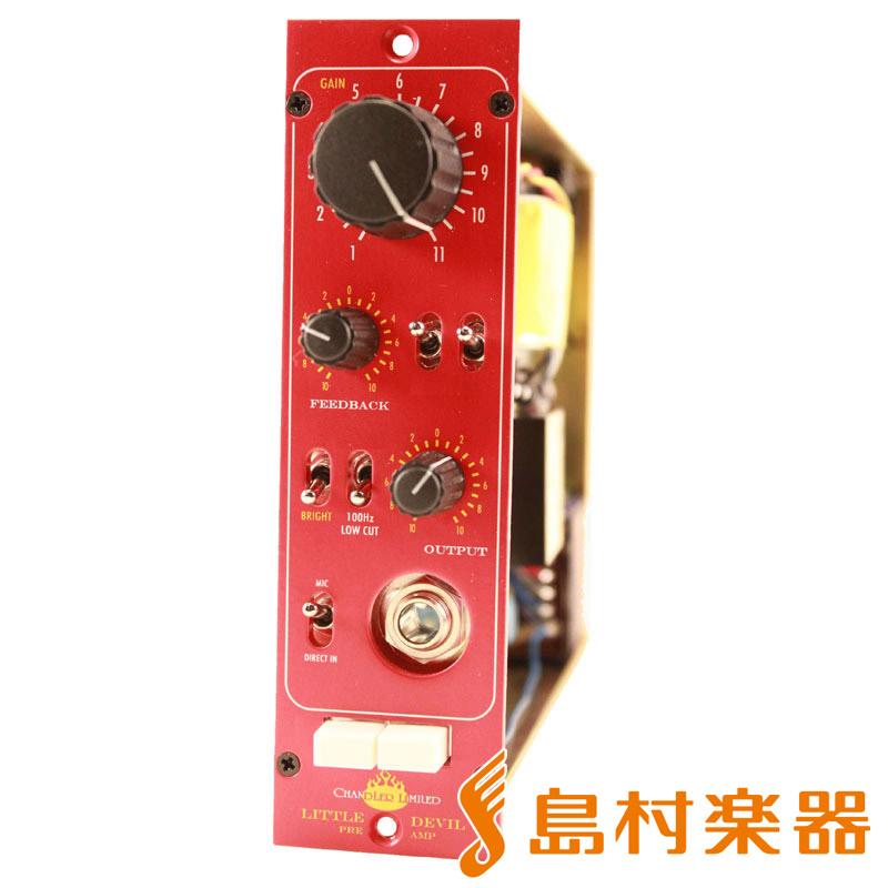 CHANDLER LIMITED Little Devil Pre Amp モジュールコンプレッサー/API 500 MicPre Module 【チャンドラーリミテッド】