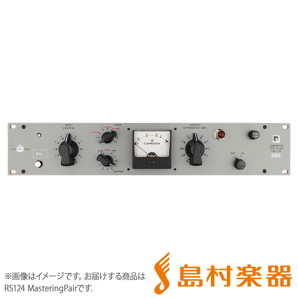 CHANDLER LIMITED RS124 MasteringPair 真空管コンプレッサー/ペア/ステップIN・OUT搭載/Abbey Road Tube Compressor 【チャンドラーリミテッド】