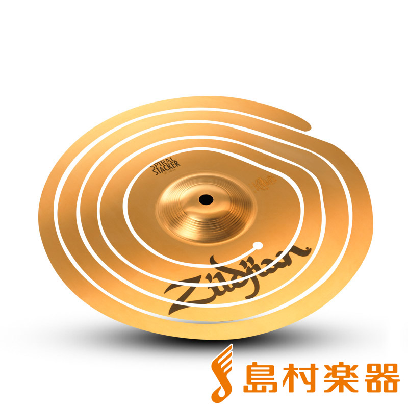 Zildjian Fx スパイラルスタッカー 12 スパイラルスタッカー 【ジルジャン】