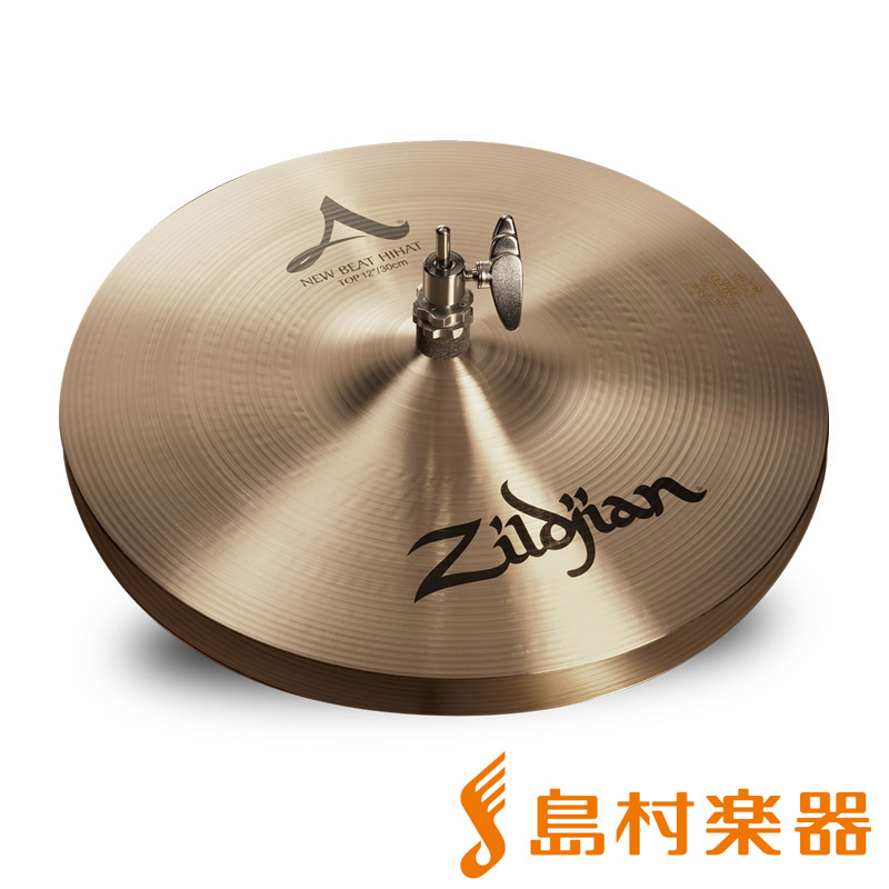 Zildjian NewBeatHiHats12B ハイハットシンバル/ボトム 【ジルジャン】