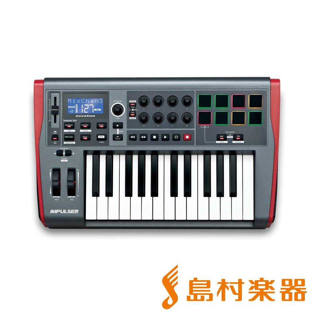 当店だけの限定モデル novation IMPULSE25 MIDIキーボード 25鍵盤 【ノベーション】, ミルキーフォックス 0add3bc1