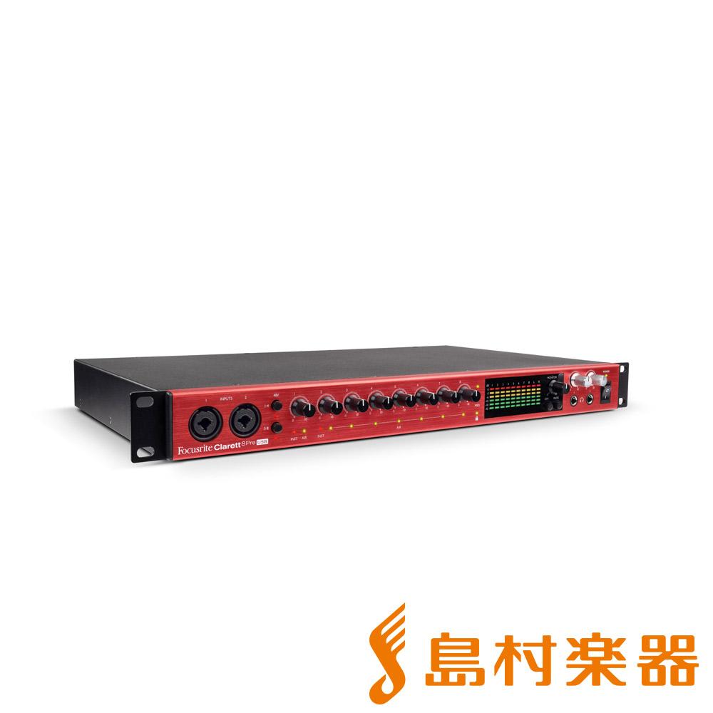 超歓迎された Focusrite 8 Clarett USB 8 Focusrite Pre USB オーディオインターフェイス【フォーカスライト】, 杜森プラザ:3d3cc3c0 --- az1010az.xyz