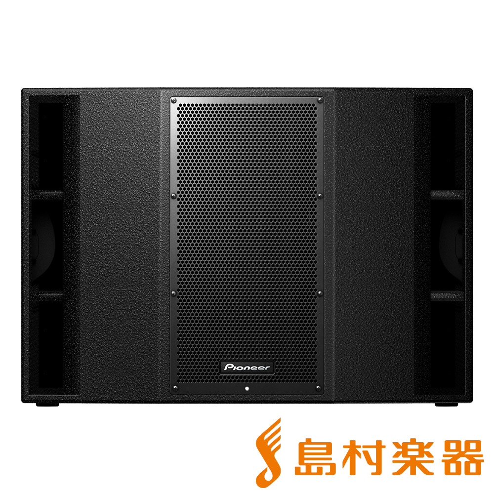 Pioneer DJ subwoofer XPRS 215S XPRS Dual 15inch subwoofer【パイオニア】【パイオニア】, 業務用製菓材料のスイートキッチン:4a4c6599 --- ww.thecollagist.com