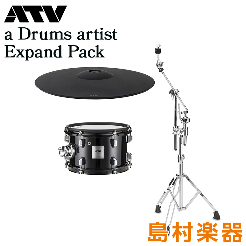 ATV artist aDrums artist ATV Expand Pack Expand 電子ドラム追加キット, one2one:209fa3c7 --- officewill.xsrv.jp