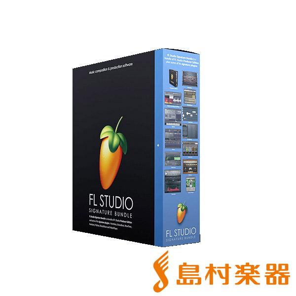IMAGE LINE 【MAC対応】 FL STUDIO 20 Signature 【イメージライン】【国内正規品】