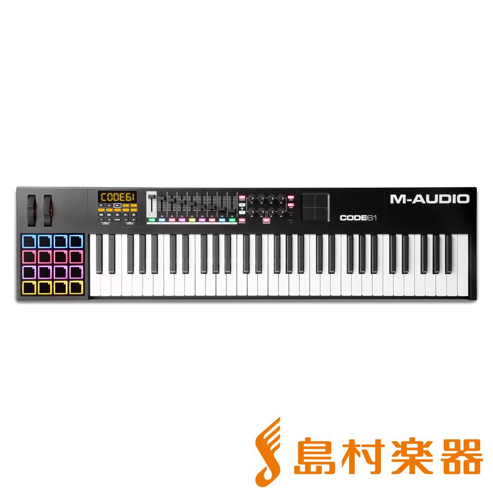 【保証書付】 M-AUDIO Code Code 61 Black 61鍵盤USB MIDIキーボード MIDIキーボード【Mオーディオ 61】, パソコン工房:410d6eeb --- enduro.pl