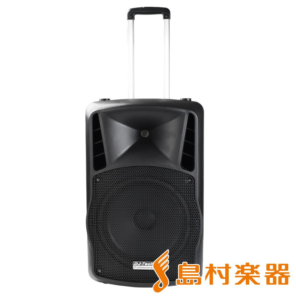 安い割引 DJ-Tech FPX-G12BTE Bluetooth対応 オールインワンポータブルPAシステム DJ-Tech【車輪付き FPX-G12BTE・持ち運び簡単】【DJテック【DJテック】】, BOUTIQUEMIKI -レディーススタイル:df44bb8a --- totem-info.com