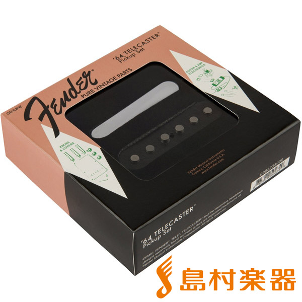 Fender PURE VINTAGE VINTAGE '64 TELECASTER PICKUP PICKUP SET ピックアップ【フェンダー Fender】, 音楽大陸:6ee23a0d --- rakuten-apps.jp