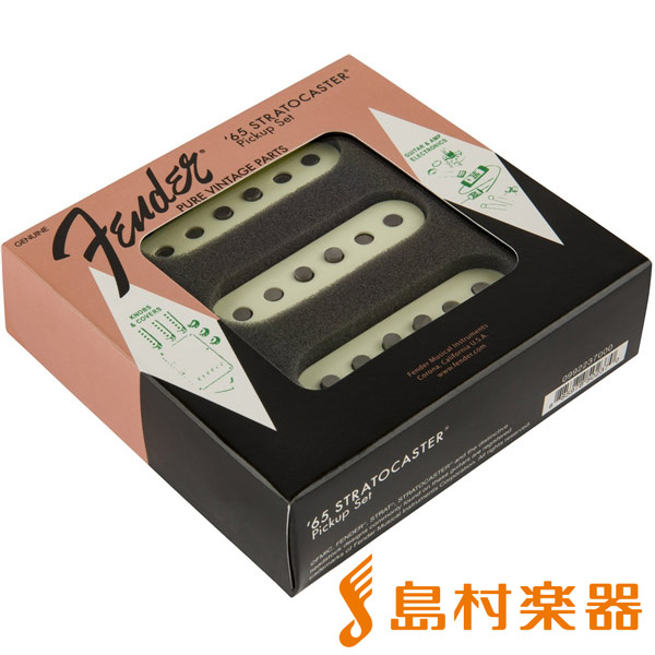 Fender PURE VINTAGE '65 STRAT PICKUPS ピックアップ 【フェンダー】