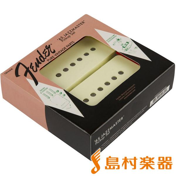 芸能人愛用 Fender PURE VINTAGE VINTAGE PURE '65 PICKUP JAZZMASTER PICKUP SET ピックアップ【フェンダー】, 岡田屋:a89f357b --- canoncity.azurewebsites.net
