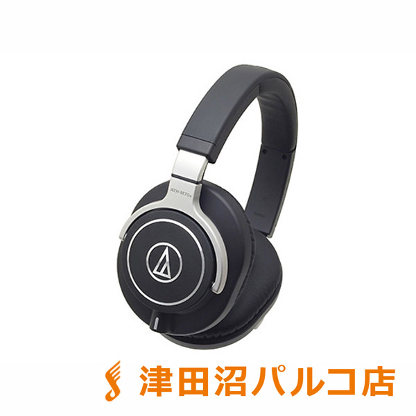 audio-technica ATHM70x モニターヘッドホン 【オーディオテクニカ】【津田沼パルコ店】