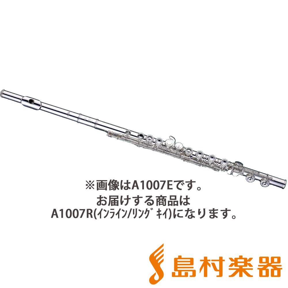 Altus A1007R フルート C足部管 インライン リングキイ 【アルタス】