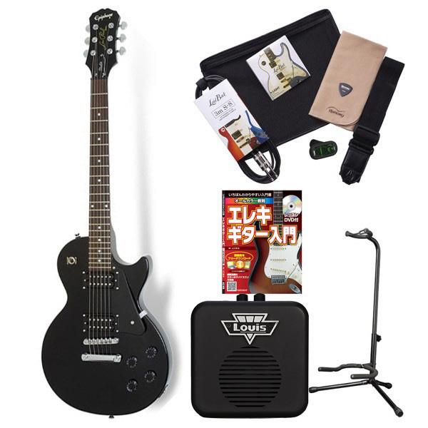 Epiphone LPStudio EB エレキギター 初心者 セット レスポール ミニアンプ 入門セット 【エピフォン】【オンラインストア限定】