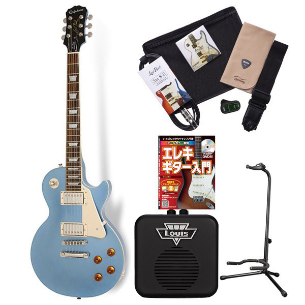 Epiphone LP STANDARD PE エレキギター 初心者 セット レスポール ミニアンプ 入門セット 【エピフォン】