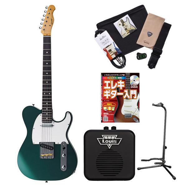 CoolZ ZTE-10R BRG エレキギター 初心者 セット ミニアンプ 入門セット 【テレキャスタータイプ】 【クールZ】