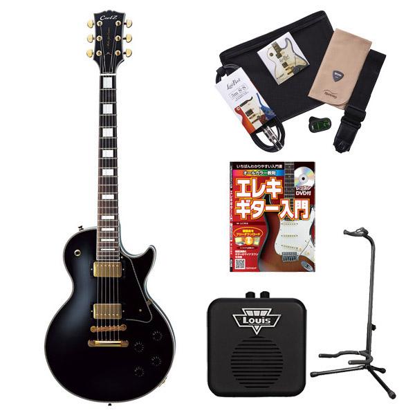 CoolZ ZLC-10 BK ミニアンプセット エレキギター 初心者 セット レスポール ミニアンプ 入門セット 【クールZ】【オンラインストア限定】