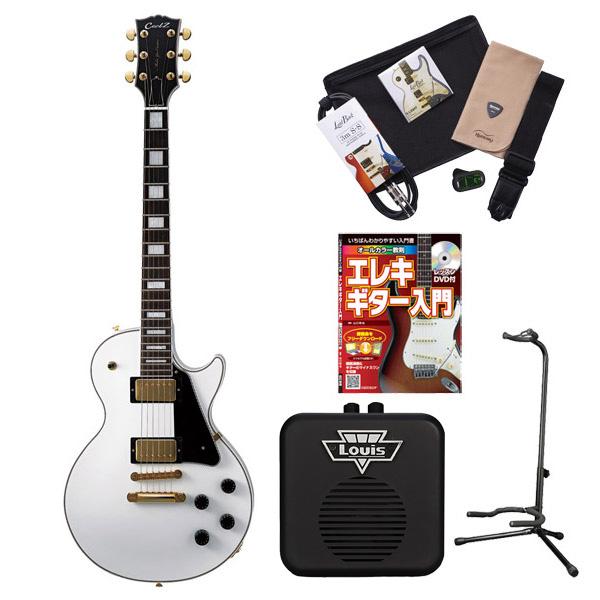 CoolZ ZLC-10 SWH ミニアンプセット エレキギター 初心者 セット レスポール ミニアンプ 入門セット 【クールZ】【オンラインストア限定】