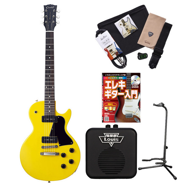 CoolZ ZLJ-10 TVY ミニアンプセット エレキギター 初心者 セット レスポール ミニアンプ 入門セット 【クールZ】【オンラインストア限定】