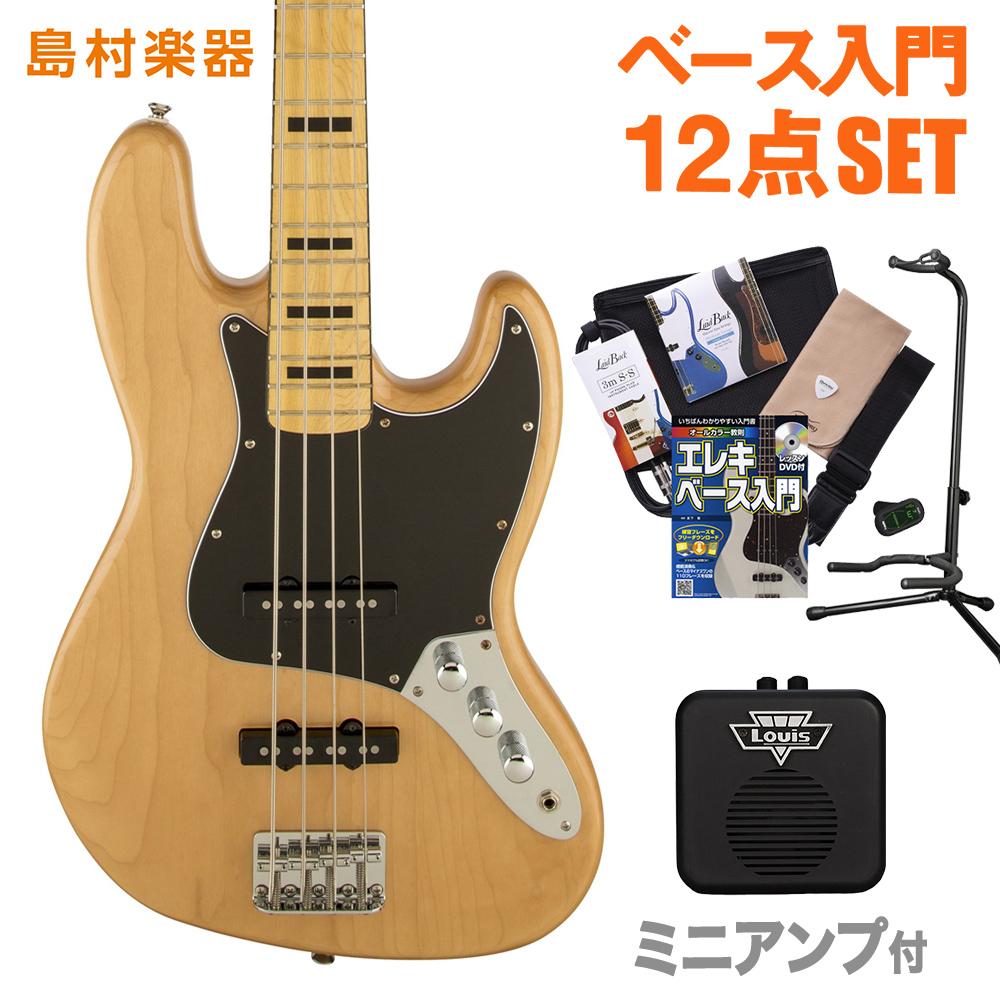 Squier by Fender Vintage Modified Jazz Bass 70S NAT ベース 初心者 セット ミニアンプ ジャズベース 【スクワイヤー / スクワイア】【オンラインストア限定】