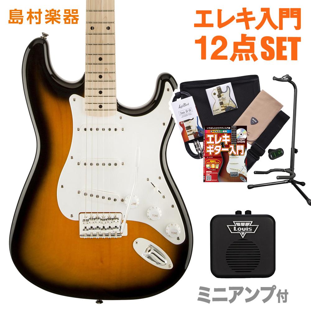 Squier by Fender Affinity Stratcaster 2CS エレキギター 初心者 セット ミニアンプ ストラトキャスター 【スクワイヤー / スクワイア】【オンラインストア限定】