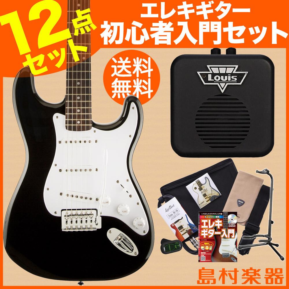 Squier by Fender Bullet Strat with Tremolo BLK(ブラック) エレキギター 初心者 セット ミニアンプ 【スクワイヤー / スクワイア】