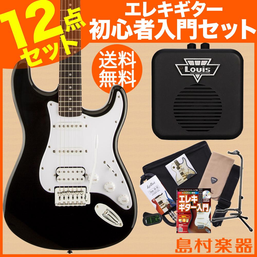 Squier by Fender Bullet Strat with Tremolo HSS BLK(ブラック) エレキギター 初心者 セット ミニアンプ 【スクワイヤー / スクワイア】【オンラインストア限定】