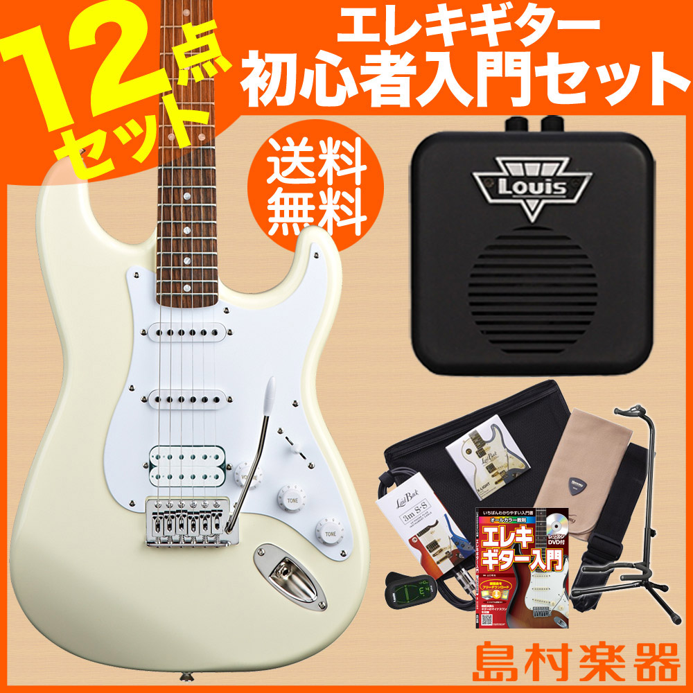 Squier by Fender Bullet Strat with Tremolo HSS AWT エレキギター 初心者 セット ミニアンプ 【スクワイヤー / スクワイア】【オンラインストア限定】