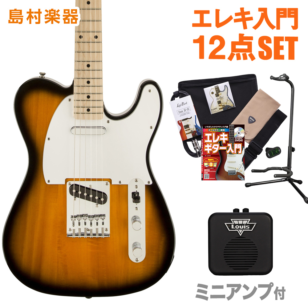 Squier by Fender Affinity Telecaster 2CS(2カラーサンバースト) エレキギター 初心者 セット ミニアンプ テレキャスター 【スクワイヤー / スクワイア】
