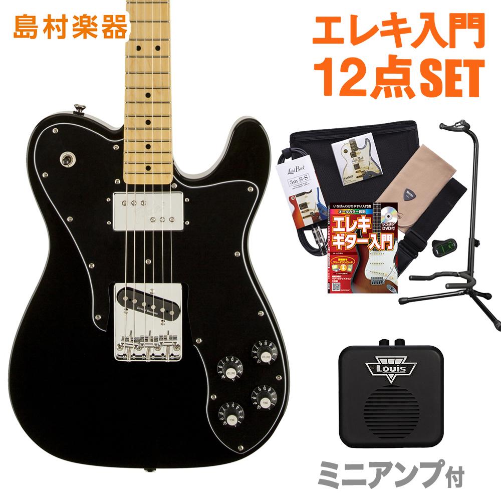 Squier by Fender Vintage Modified Telecaster Custom BLK ギター 初心者 セット ミニアンプ テレキャスター 【スクワイヤー / スクワイア】【オンラインストア限定】