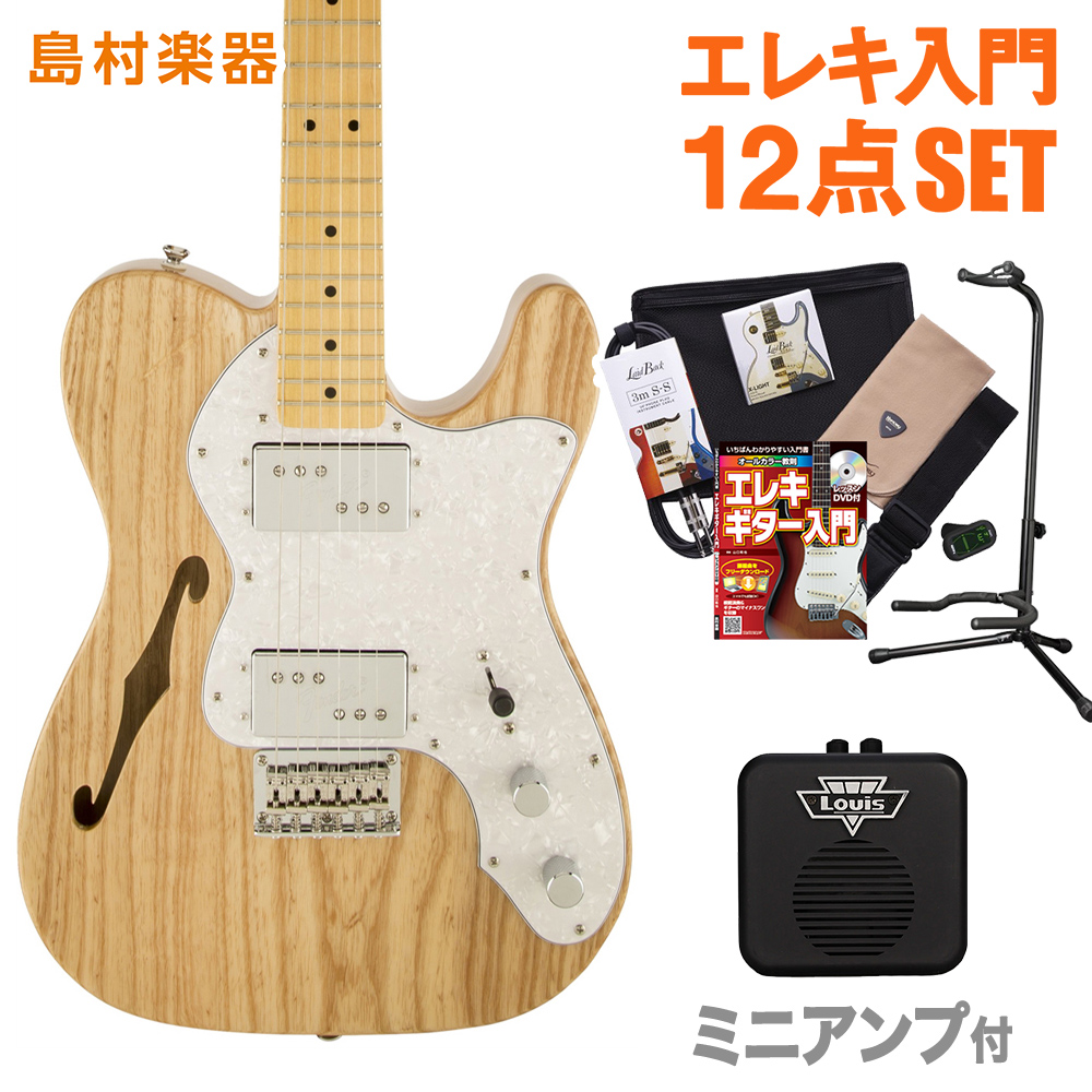 Squier by Fender Vintage Modified 72 Telecaster Thinline NAT(ナチュラル) エレキギター 初心者 セット ミニアンプ テレキャスター 【スクワイヤー / スクワイア】【オンラインストア限定】