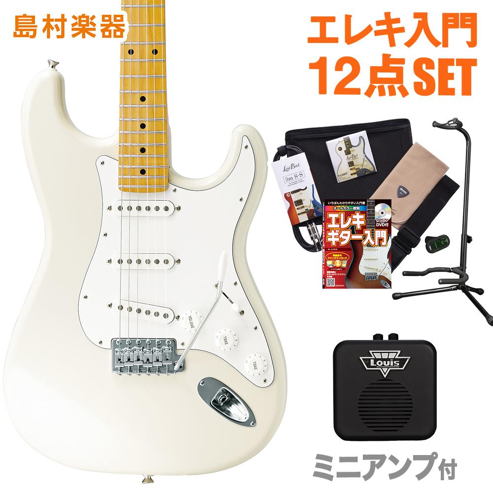 CoolZ ZST-V/M VWH(ビンテージホワイト) ミニアンプセット エレキギター 初心者 セット 【クールZ】【Vシリーズ】