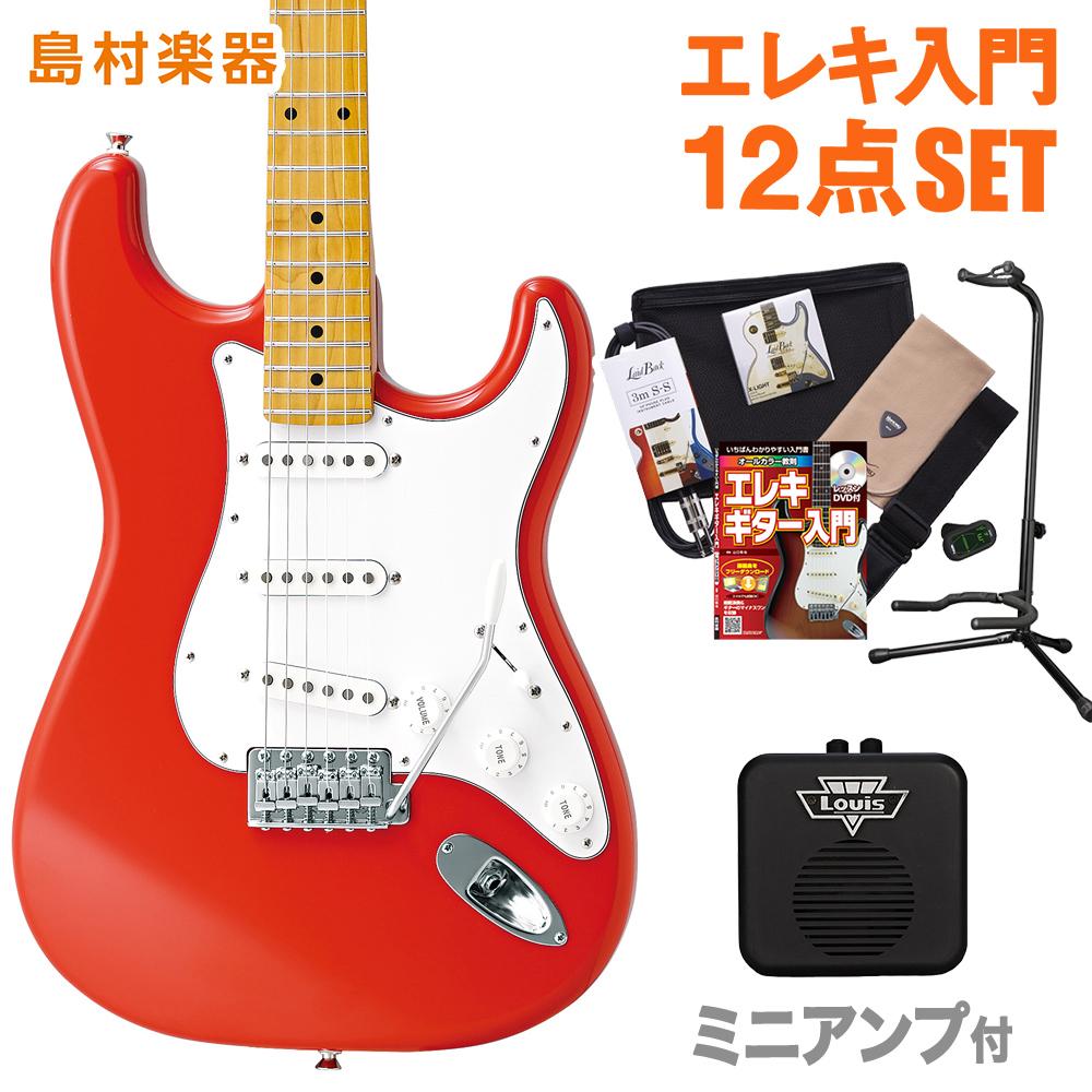 CoolZ ZST-V/M FRD(フィエスタレッド) ミニアンプセット エレキギター 初心者 セット 【クールZ】【Vシリーズ】