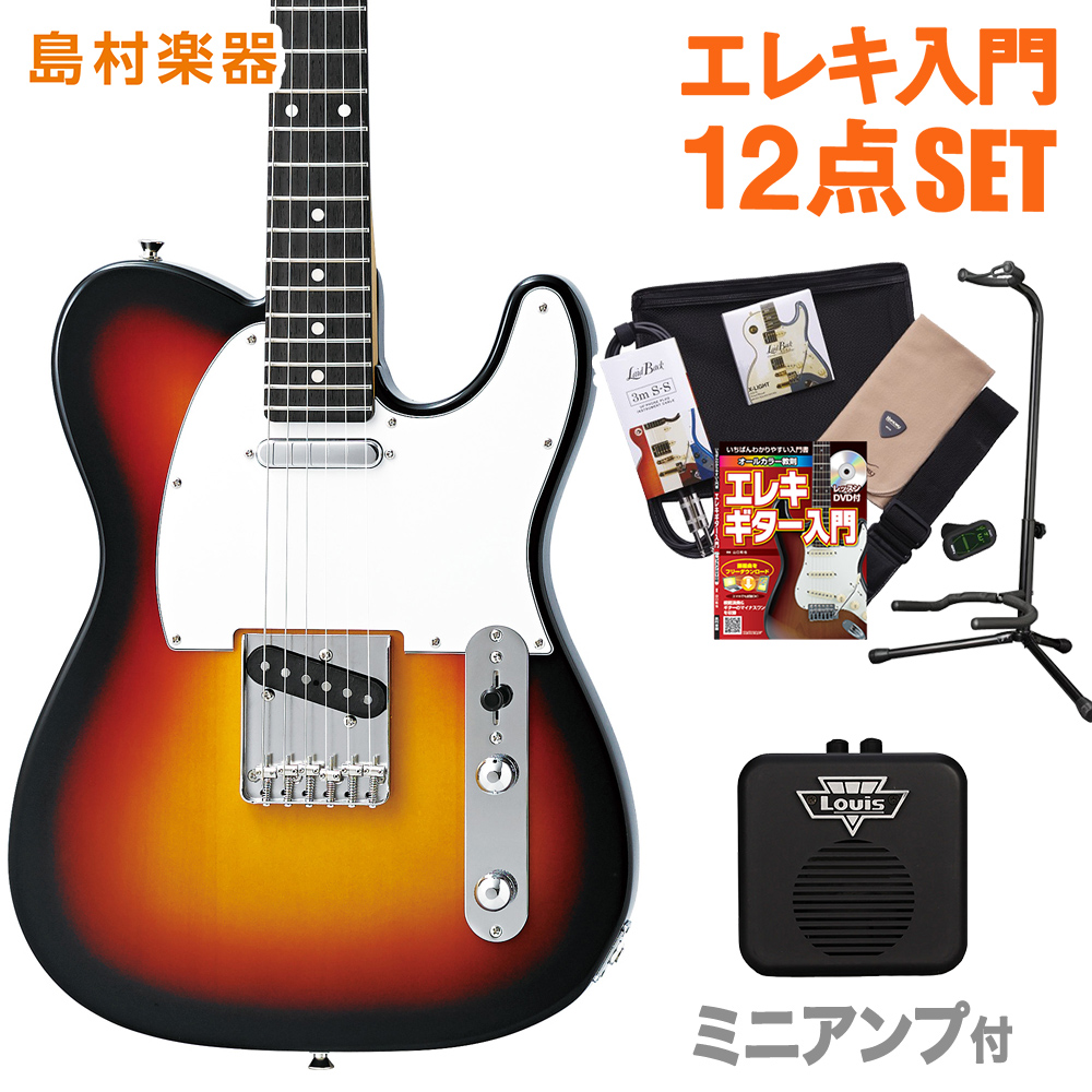 CoolZ ZTL-V/R 3TS(3トーンサンバースト) ミニアンプセット エレキギター 初心者 セット 【クールZ】【Vシリーズ】
