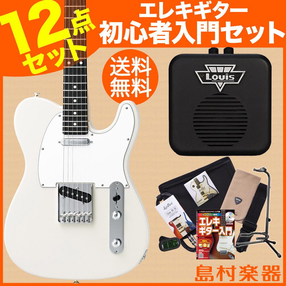 CoolZ ZTL-V/R VWH(ビンテージホワイト) ミニアンプセット エレキギター 初心者 セット 【クールZ】【Vシリーズ】