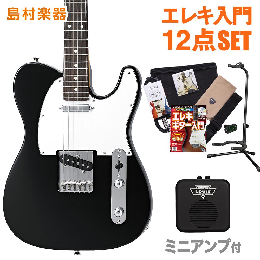 CoolZ ZTL-V/R BLK(ブラック) ミニアンプセット エレキギター 初心者 セット 【クールZ】【Vシリーズ】