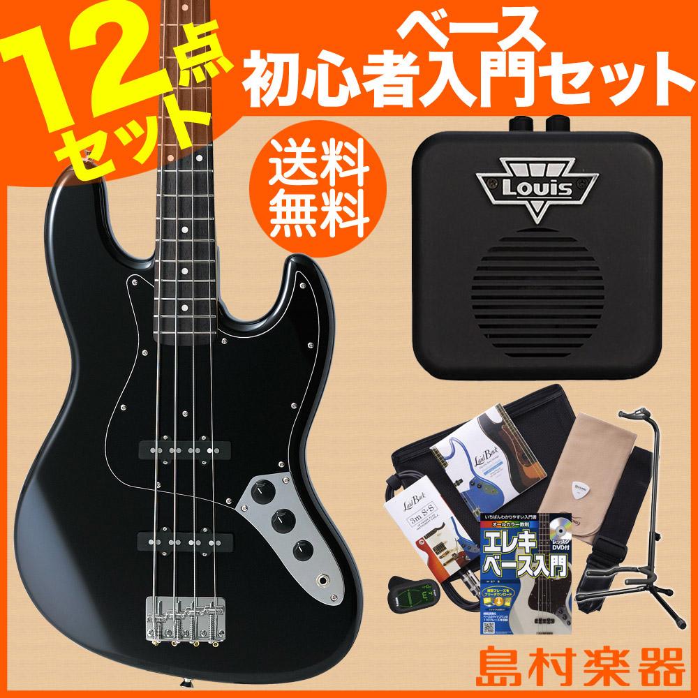 CoolZ ZJB-V/R BLK(ブラック) ミニアンプセット ベース 初心者 セット 【クールZ】【Vシリーズ】【オンラインストア限定】