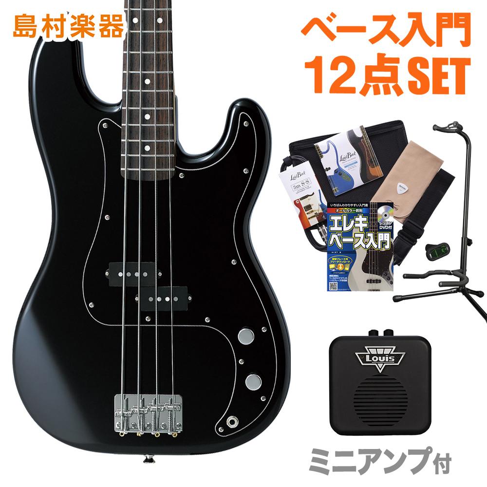 CoolZ ZPB-V/R BLK(ブラック) ミニアンプセット ベース 初心者 セット 【クールZ】【Vシリーズ】【オンラインストア限定】