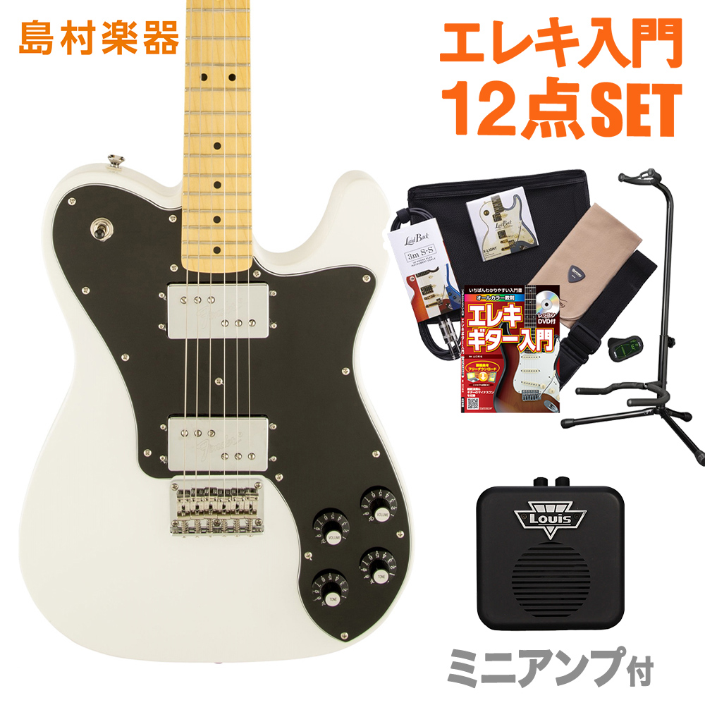 Squier by Fender Vintage Modified Telecaster Deluxe OWT(オリンピックホワイト) ミニアンプ エレキギター 初心者 セット テレキャスター 【スクワイヤー / スクワイア】【オンラインストア限定】
